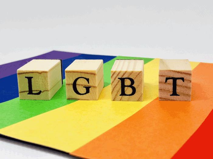 LGBTとは | 東京レインボープライド2020
